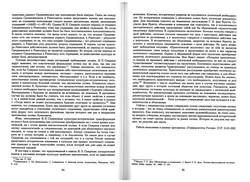 almanac1_33.jpg