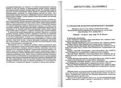 almanac1_70.jpg