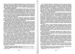 almanac1_55.jpg