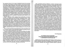 almanac1_28.jpg