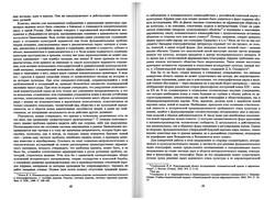 almanac1_22.jpg