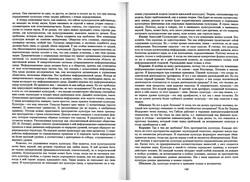 almanac1_75.jpg