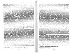 almanac1_32.jpg