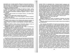 almanac1_73.jpg