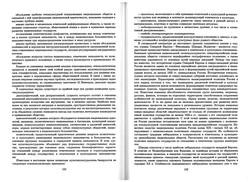 almanac1_52.jpg