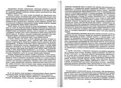 almanac1_63.jpg
