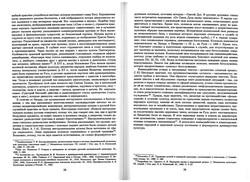 almanac1_30.jpg