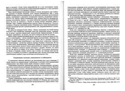 almanac1_64.jpg