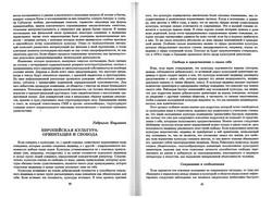 almanac1_46.jpg