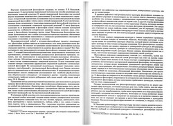 almanac1_19.jpg