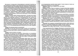 almanac1_72.jpg