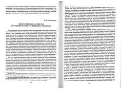almanac1_23.jpg