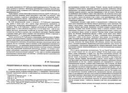 almanac1_45.jpg