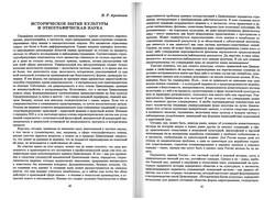 almanac1_21.jpg