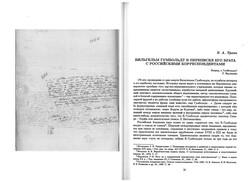 almanac1_11.jpg