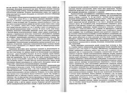 almanac1_78.jpg