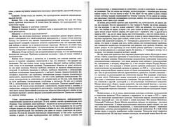 almanac1_74.jpg