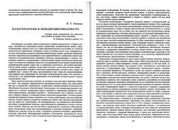 almanac1_69.jpg