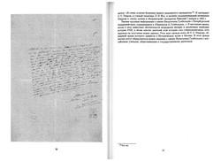 almanac1_16.jpg