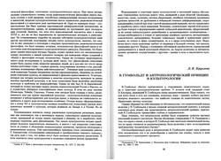 almanac1_43.jpg