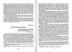 almanac1_48.jpg