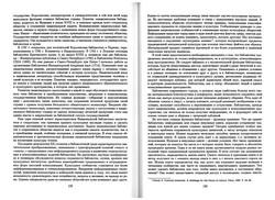 almanac1_67.jpg