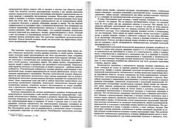 almanac1_35.jpg