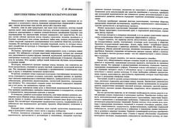almanac1_39.jpg