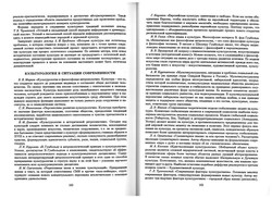 almanac1_82.jpg