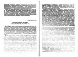 almanac1_58.jpg