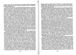 almanac1_68.jpg