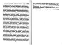 almanac1_79.jpg