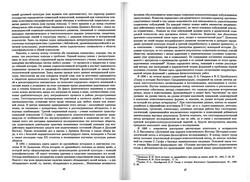 almanac1_24.jpg