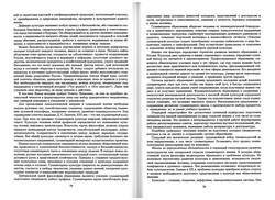almanac1_40.jpg