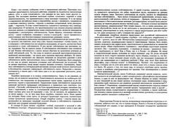 almanac1_49.jpg
