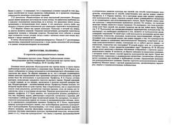 almanac1_83.jpg