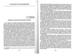 almanac1_80.jpg