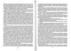 almanac1_41.jpg