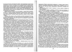 almanac1_77.jpg