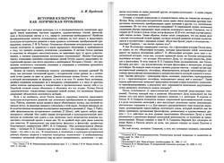 almanac1_31.jpg