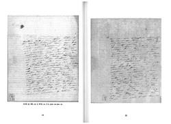almanac1_13.jpg