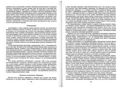 almanac1_47.jpg