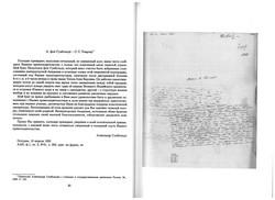 almanac1_10.jpg