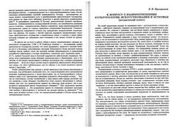 almanac1_50.jpg