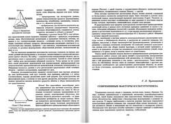 almanac1_62.jpg
