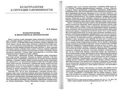 almanac1_34.jpg
