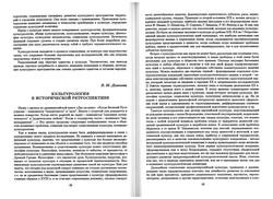 almanac1_42.jpg