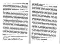 almanac1_25.jpg