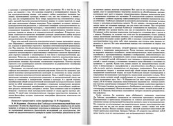 almanac1_71.jpg
