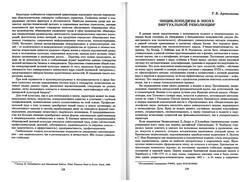 almanac1_65.jpg